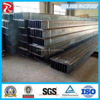 SS400 Hot Rolled H beam