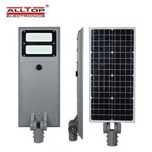 ALLTOP Energy saving IP65 waterproof solar power all in one 40 60 100 <strong>w</strong> led street lamp