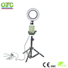 /product-detail/6inch-3200-5500k-dimmable-72pcs-usb-led-ring-light-60839277939.html