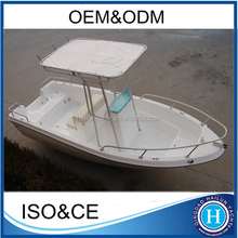 Small dinghy fiberglass fishing boat made in china