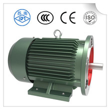 5HP 4kW 2 poles electric motor 480v 7kw mill