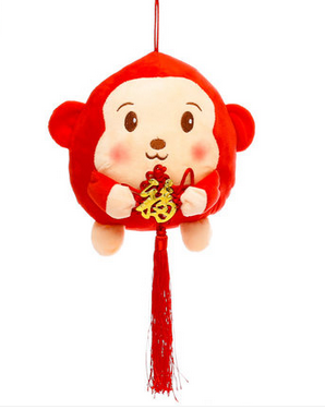 2016 plush monkey toys with gold Ingots sutitable for the monkey years and wedding for party