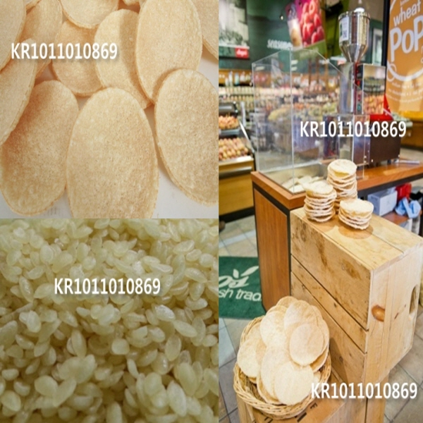 Snack food wheat pellet, Artificial rice, Micro pellet