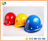 M model safety helmet Cheap Safety Helmet Price, Plastic Safety Helmet Hard Hat with Chin Strap