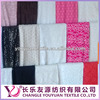 Nice fabrics sample lace with good quality