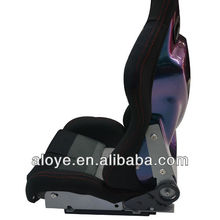 AceCool Fiberglass Low Max Sport Racing Car Seat