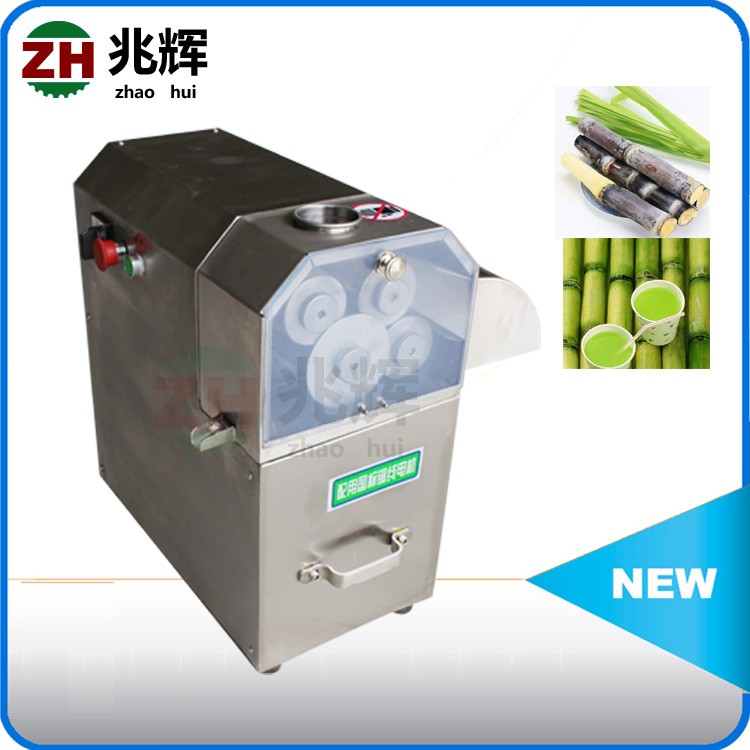 Automaticl sugar cane juicer machine/electric sugar cane grinder machine