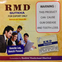 Hihg Quality and Best Price RMD Gutkha
