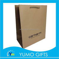 custom print glossy lamination cheap packaging brown kraft paper bag