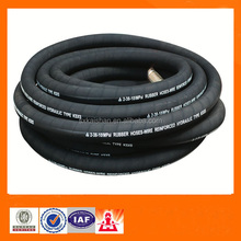 high temperature high pressure steam hydraulic rubber hose and hose pipe