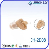 Best CIC in made-in-china Hearing Aid