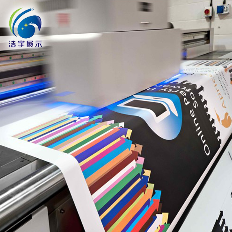 China Local Factory High Quality Digital Printing Canvas Roll