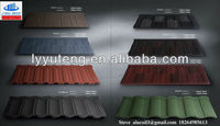 cheap metal roof tile/Solar shingles manufactory price