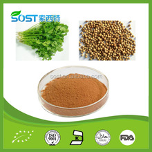 100% natural caraway seed extract