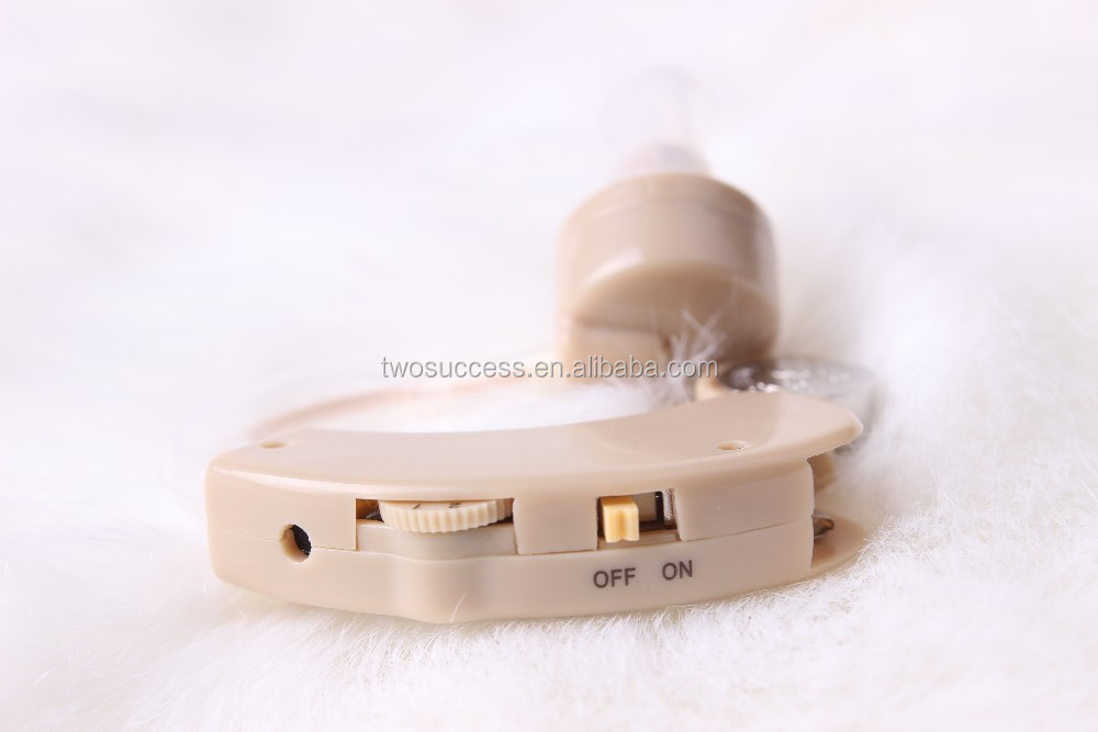 sound amplifier hearing aid