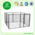Wholesale pet outdoor metal gazebo parts