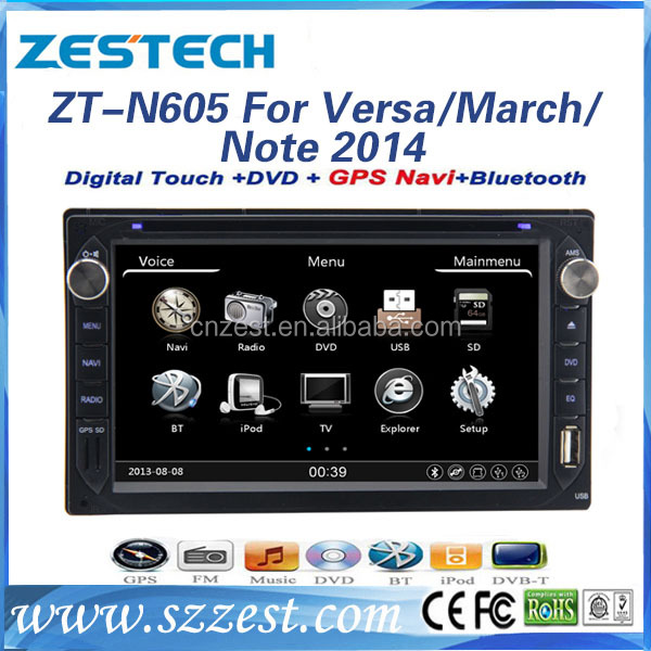 fit for nissan juke car dvd player with gps/bluetooth/usb/tv/swc/phonebook