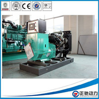 Most competitive price diesel generator 15kva with Genuine Perkins engine 403D-15G