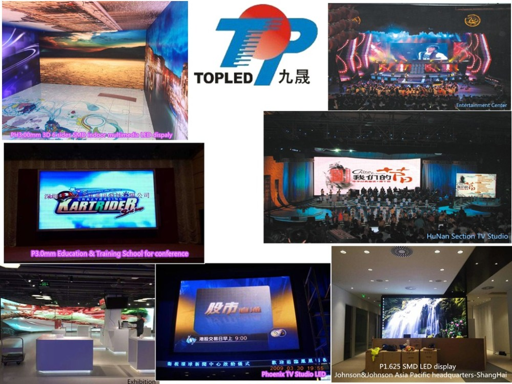 P2 indoor full color led video display screen