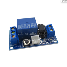 One-button bi-stable one-button start-stop self-locking relay electronic component module MCU control 5V DC5V
