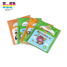 cheap school exercise book printing textbook printing factory in China
