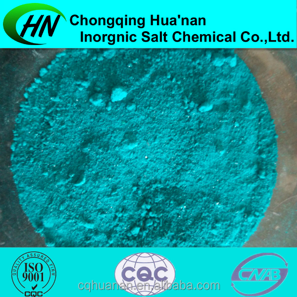 Buy Cupric Acetate,CAS:6046-93-1