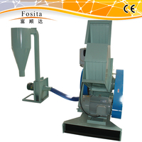 fine plastic shredder grinder crusher machine