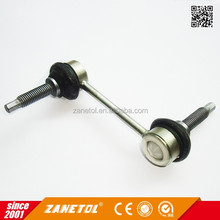 Front Stabilizer Anti Roll Bar Drop Link For LandRover Discovery 3 4 RangeRover Sport TC1908 RGD000312 RGD000311