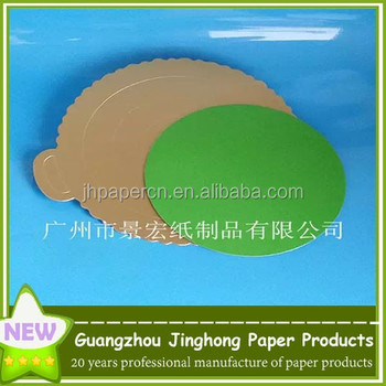hot sale gold corrugated cardboard cake pad