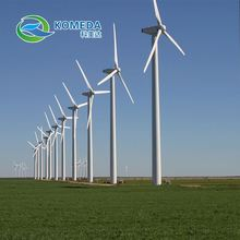 Carbon fiber blade material small wind driven turbine 4MW