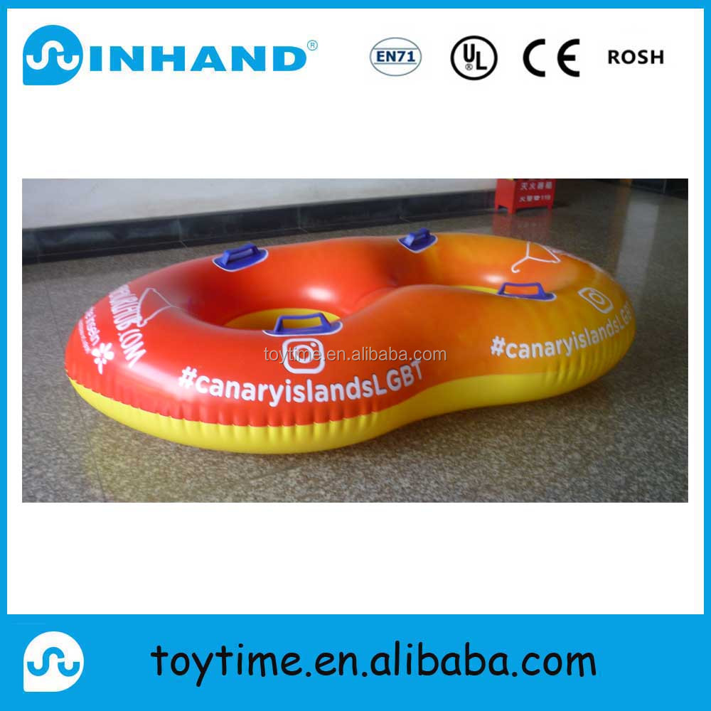pool float lounger, beach fun double swimming tube