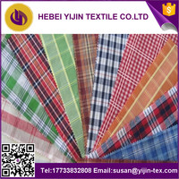 high quality yarn dyed 100 cotton poplin men's shirt fabric wholesale