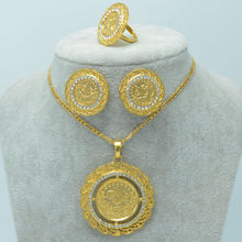 Coin Jewelry sets Gold Plated Coins Pendant Chain Earrings Ring Turkey Jewelry