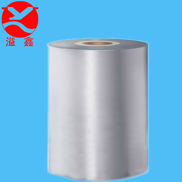 good quality Metallized Polyester Film For Capacitor Use
