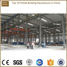 rapid construction affordable premade practical designed durable coal warehouse