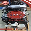 Toyota Engine assy 2KD auto parts