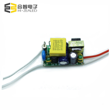 power supply constant current 150ma 200ma 240mA led driver 15W 12v 24v