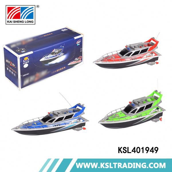 KSL401949 baby play cheap price 2016 hot sale rc jet boats for sale