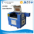 small wood laser cutting machine/CO2 Engraving machine LZ-6040