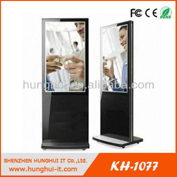 floor stand WIFI cosmetic display kiosk video display kiosks digital display kiosk