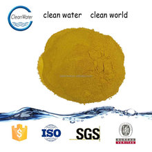 Drinking water treatment chemical Plant pulp effluent treatment