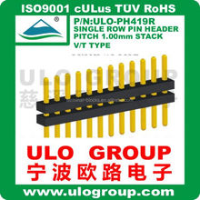 ULO 022 2.54 pin header smt with Cap / reel package