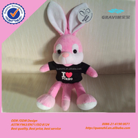 2016 cheap bunny plush sex doll hand puppet for sale