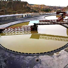 Hot selling small gold ore concentrating thickener equipment for mining