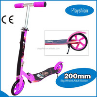 EN14619 approved 200mm big wheel kick scooter push scooters for sale