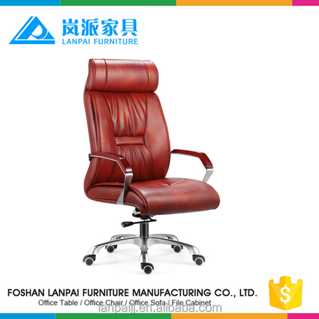 High back Ergonomic design manager chair office chair-P17A