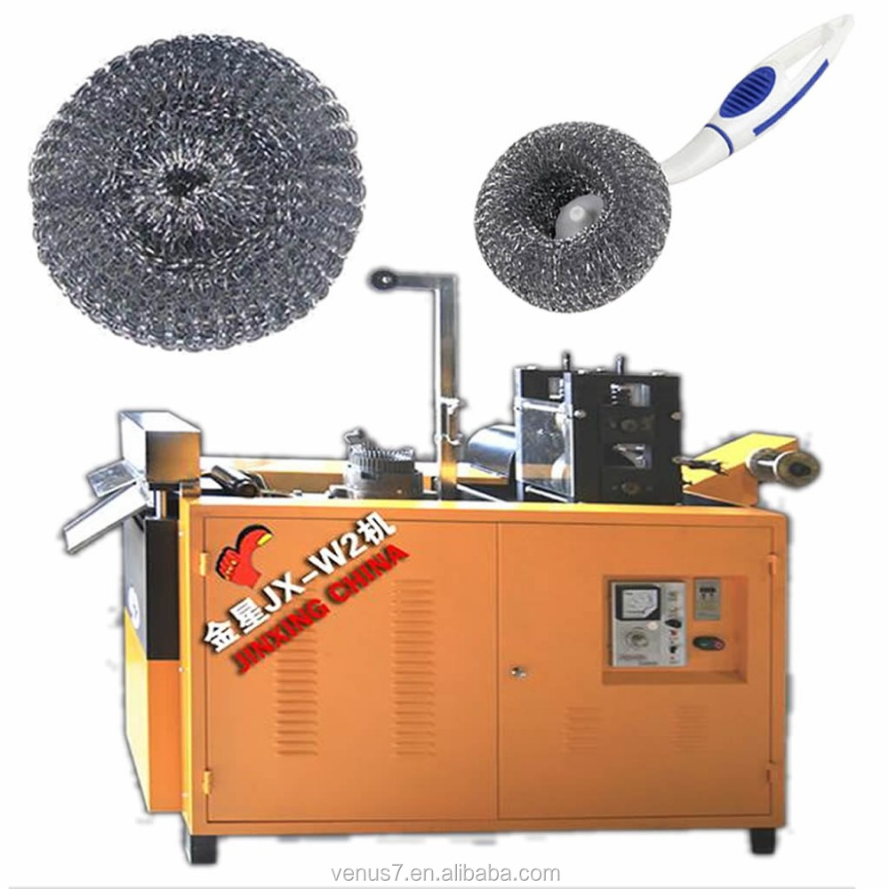 NEW FULL-AUTOMATIC MESH SCOURER MAKING MACHINE - JX-W1
