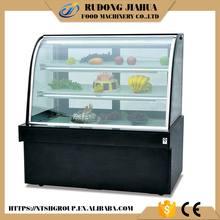 luxury freestanding single electric cake display freezer