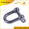 Stainless Steel Boating-accessories Rigging Hardware Shackle