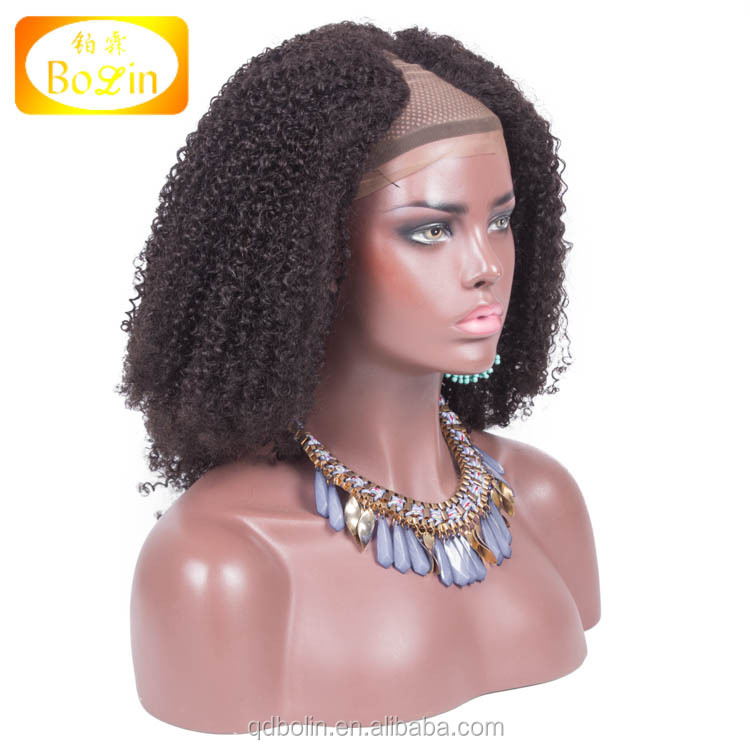 2017 New Style Kinky Curly <strong>U</strong> Part Wigs Unprocessed Virgin Brazilian Human Hair Lace Front Wig